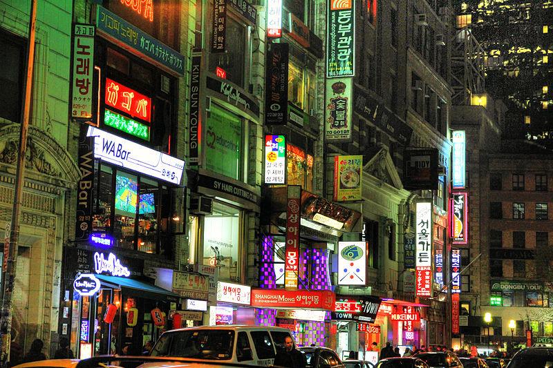 800px-USA-NYC-Koreatown99.jpg
